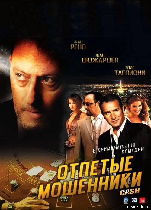 проститутка фильм 2008 смотреть онлайн