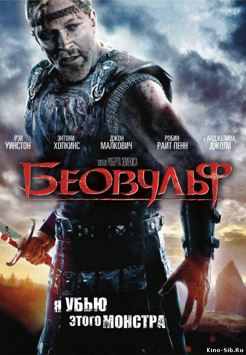 Викинг 4к фильм
