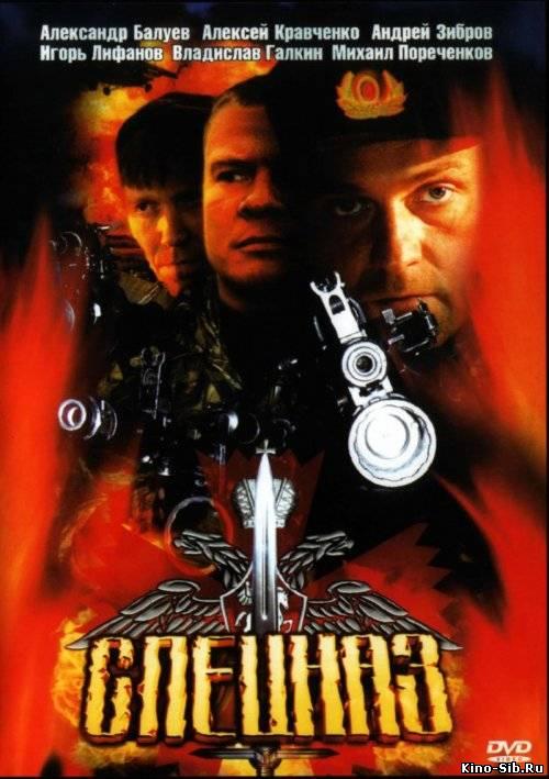 Военные фильмы смотреть онлайн бесплатно на voenhronika.ru ...