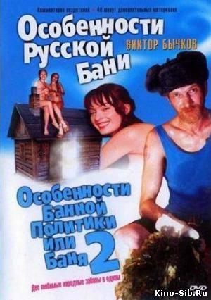 порно фильмы 2000 года онлайн