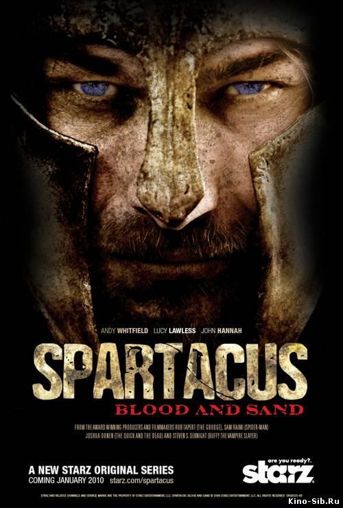Спартак: Война проклятых 1,2,3,4 сезон смотреть онлайн