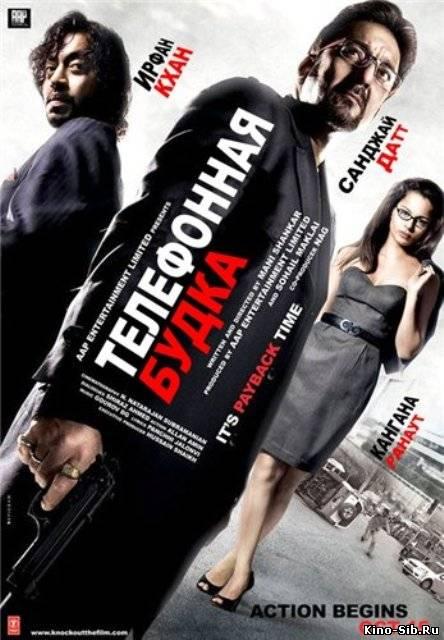 Смотреть онлайн фильмы в хорошем качестве сверстницы