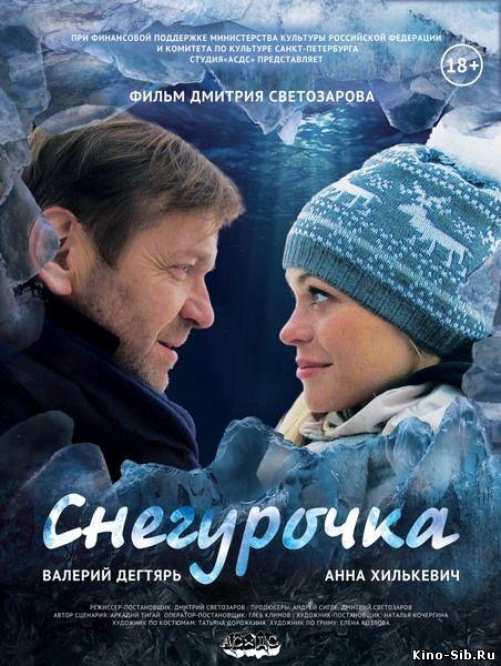 Фильм Запретная зона (Chernobyl Diaries) - смотреть онлайн ...