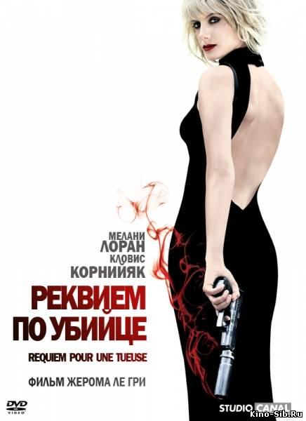 фильм озона о проститутке